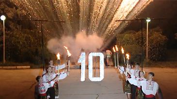 Oriflame 10 years anniversary